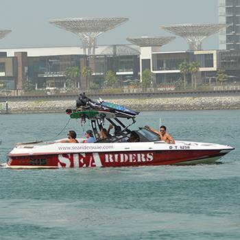 AXIS A22 sea riders